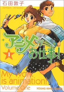 """""""Zasetsu Otoko to Manga Shojo"""" el próximo manga de Atsuko Ishida"""