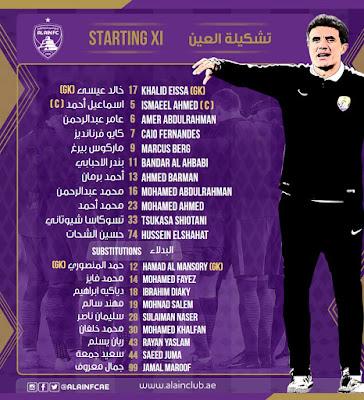 مشاهدة مباراة العين والنصر بث مباشر يوتيوب اليوم 21-09-2018 الدوري الإماراتي