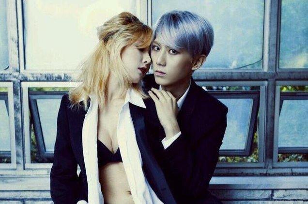 hyunseung és hyuna megerősített randevúk