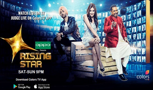 Rising Star 17 March 2018 HDTV 480p 450MB