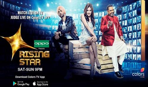 Rising Star 17 March 2018 HDTV 480p 450MB