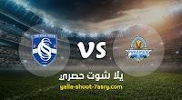 موعد مباراة بيراميدز وسموحة اليوم الخميس بتاريخ 17-10-2019 في الدوري المصري
