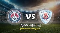 نتيجة مباراة أبها والعدالة اليوم الجمعه بتاريخ 21-02-2020 الدوري السعودي