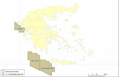 Τα 3 θαλάσσια οικόπεδα της ελληνικής ΑΟΖ στην Επίσημη Εφημερίδα της Ευρωπαϊκής Ένωσης.