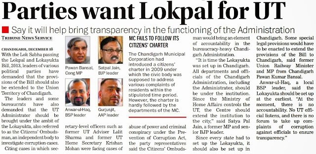 Parties want Lokpal for UT | Parties want Lokpal for UT | 'Its time Lokayukta was set up in Chandigarh. All depts & officials of Chd Admn, including Administrator, should be under it. Since Ministry of Home Affairs controls UT, the Centre should extend it to the city' - Satya Pal Jain