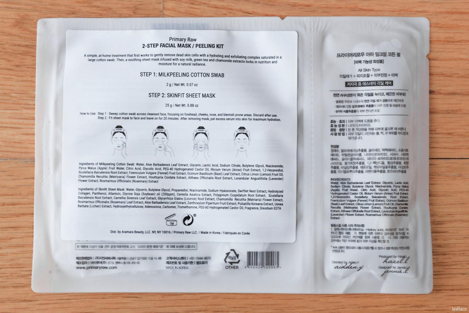 lavlilacs Primary Raw DoYou 2-Step Milk Peeling Kit back