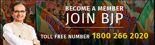 Become a BJP Member