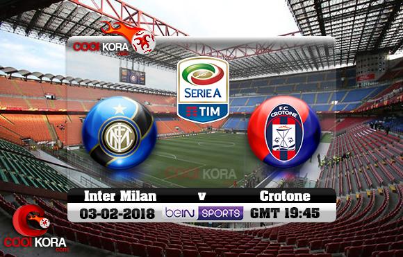 مشاهدة مباراة إنتر ميلان وكروتوني اليوم 3-2-2018 في الدوري الإيطالي