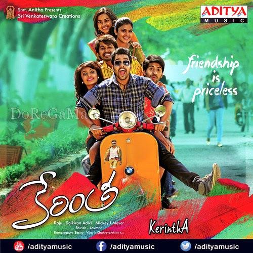 Sangeeth mp3 music blog: chiranjeevi andarivadu telugu movie mp3.