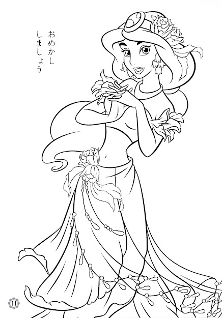 Coloring Disney Princess Coloring Pages Jasmine