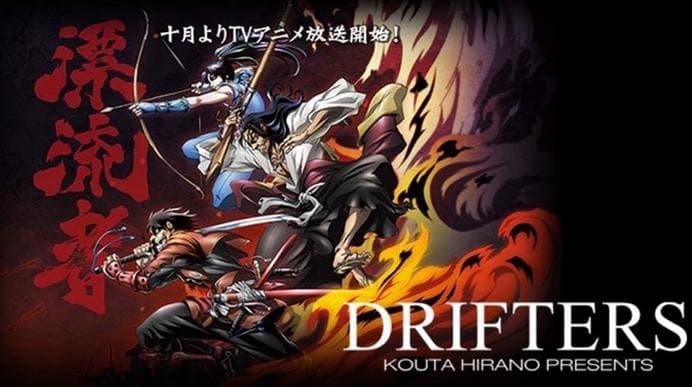جميع حلقات انمي Drifters مترجم (تحميل + مشاهدة مباشرة)