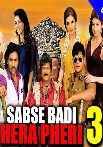 Sabse Badi Hera Pheri 3 2017 Hindi Dubbed Movie Download