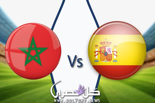 نتيجة مباراة اسبانيا والمغرب