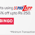 BookMyShow PayzApp Offer - Get 25% cashback up to INR 250 using PayZapp wallet