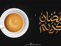 خلفيات رمضان كريم 2019 اجمل خلفيات تهاني رمضان كريم جديدة