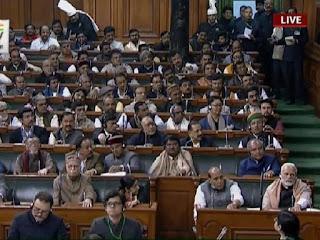 Upper Caste Reservation Bill Passed in Rajyasabha