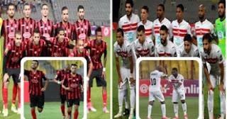 مباراة الزمالك واتحاد العاصمة الجزائرى اليوم الأربعاء 21 /6/ 2017