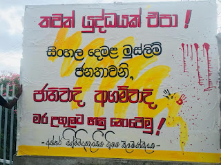 Sri Lankans NO More War Again