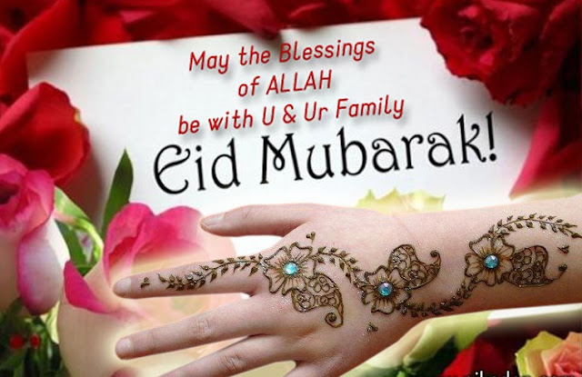 EID MUBARAK IN ADVANCE FACEBOOK IMAGES