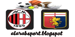 AC Milan Vs. Genoa CFC Live Serie A October 31, 2018