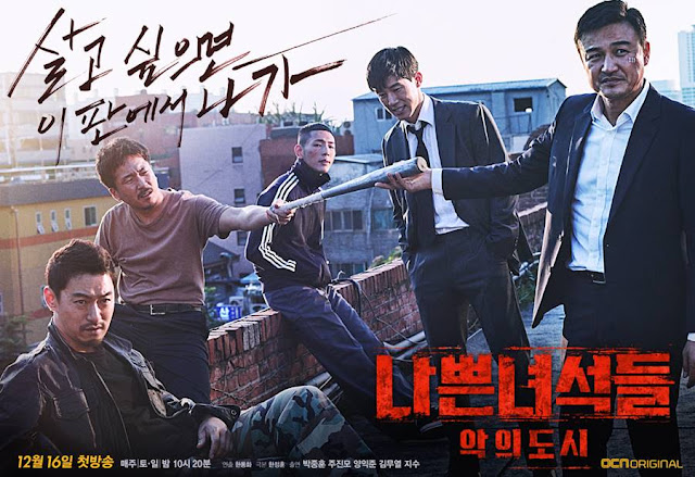 Download Drama Korea Bad Guys 2 Batch Subtitle Indonesia