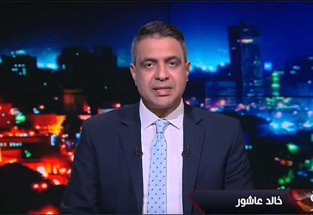 برنامج ساعة من مصر 28-1-2018 خالد عاشور - القمة الثلاثية