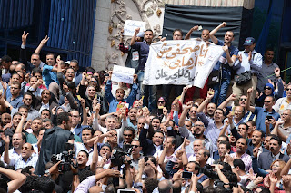 Egyptian journalist syndicate protest