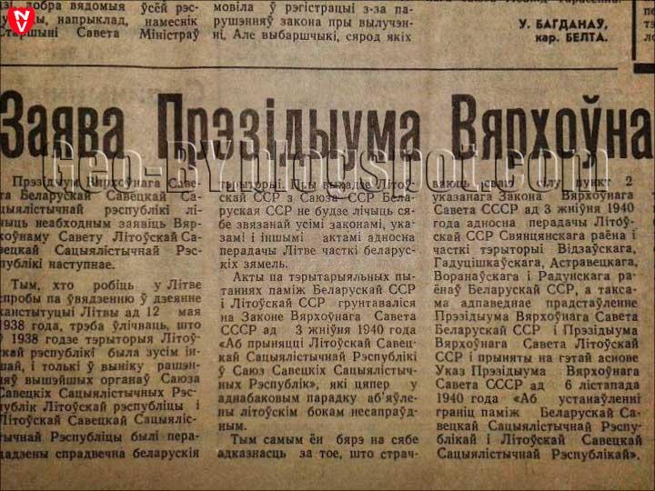 1990_04_29_1_.jpg