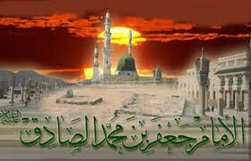 Pengakuan Imam  Ja'far as- Shadiq Tentang Ketidak-Ma'shuman Dirinya Dan Wala'nya Kepada Abu Bakar dan Umar