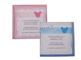 christening invitations mickey mouse theme for boy and girl