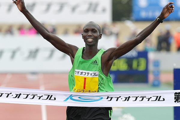 Mwanariadha Wilson Kipsang. Picha/ Getty Images