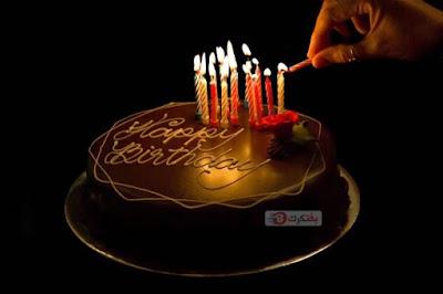 ميلاد 2017 بوستات اعياد ميلاد Happy-Birthday-Cake-To-You-HD-Wallpaper-620x413.jpg
