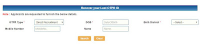 Recover_OTPR_reference_from_appsc