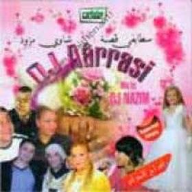 MUSIC MP3 GRATUIT GASBA TUNISIE TÉLÉCHARGER