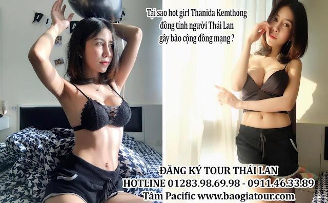 Hot girl đồng tính người Thái Lan Thanida Kemthong