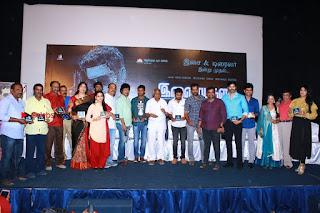 Inayathalam Tamil Movie Audio Launch Stills  0065.jpg