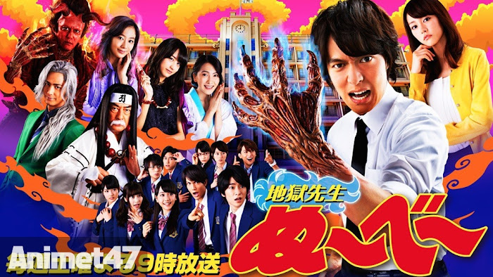 Ảnh trong phim Jigoku Sensei Nube Live Action 1