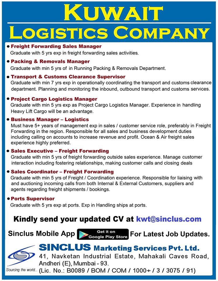 Kuwait Logistics Company Required