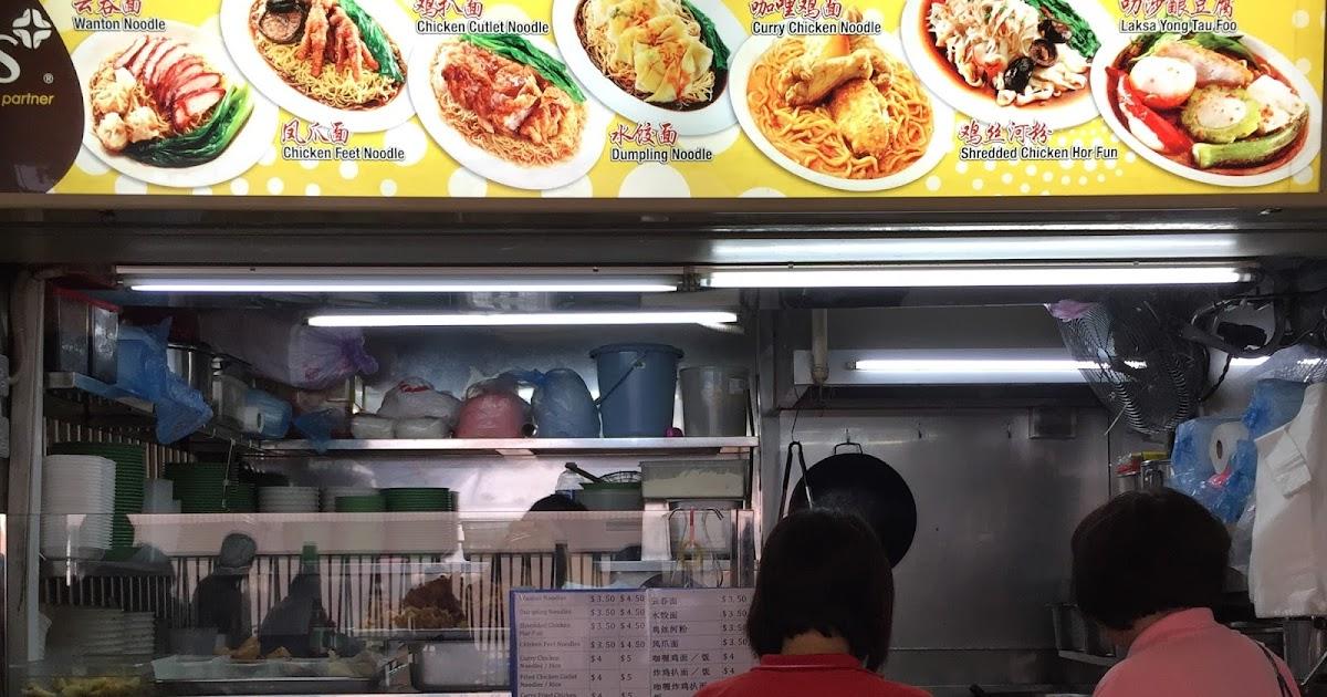 Cantonese Food List