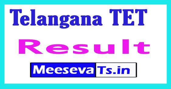 TS TET Results 2017