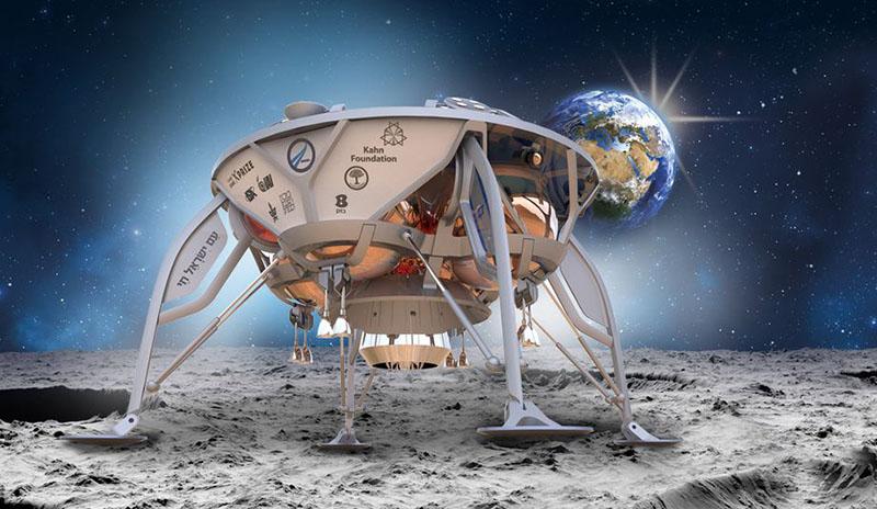 Израильский луноход «Beresheet» на Луне