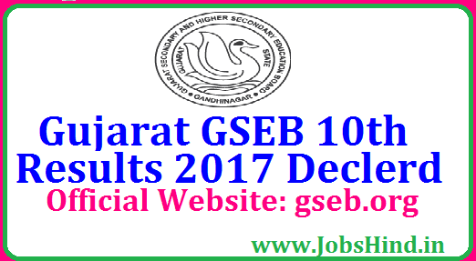 Gujarat GSEB 10th Results 2017