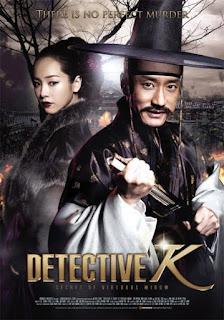 Detective K Secret of the Lost Island (2015) ยอดนักสืบ พลิกโชซอน [พากย์ไทย+ซับไทย]