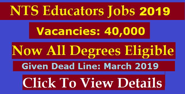 Punjab NTS Educators Recruitment 2019 Jobs Announcement & Policy