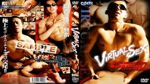 Eros Virtual Sex