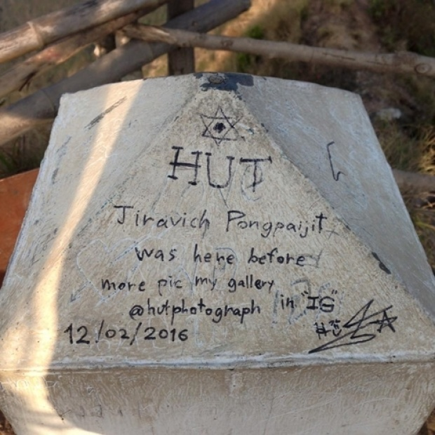 ฮัท จิรวิชญ์ แถลงข่าวขอโทษปมดราม่า สลักชื่อไว้บนภูชี้ดาว