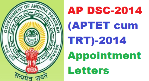 AP DSC 2014 ,Teacher Recruitments 2014 in Andhra Pradesh ,AP DSC 2014,Appointment Letters Download,Guidelines for Oath,Teacher Recruitment (TET cum TRT) -2014 Download AP DSC 2014 Selection List of SA PET LPs Appointment Letters Download,Guide vlines for Oath,Teacher Eligibility Test TET Cum Teacher Recruitment Test -2014,Call Letter for confirmation of Data submitted online, for the post of School Assitant, Languages and Non Languages/PETs,Venues for Certificates verification (SAs and PETs)/2016/05/ap-dsc-2014-appointment-letters-download-guidelines-for-oath.html