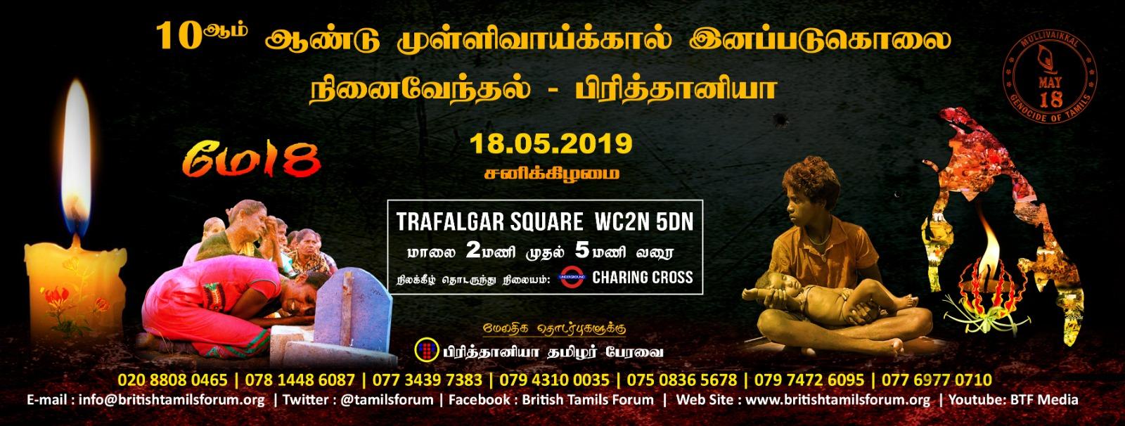 10th Memorial of Tamil Genocide