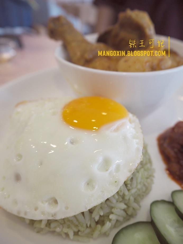 Whip Up KL 自制Tiramisu! KL Cafe
