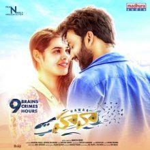 Hawaa (2018) Telugu Movie Naa Songs Free Download